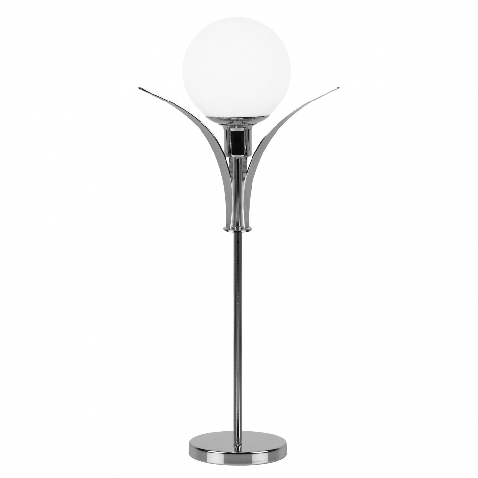 Bordslampa 'Savoy High' - Krom